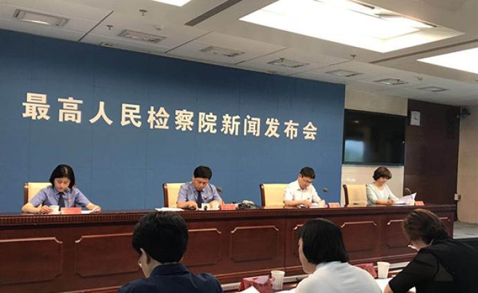 最高檢發布未成年人保護十大典型案例,上海幼托案例入選