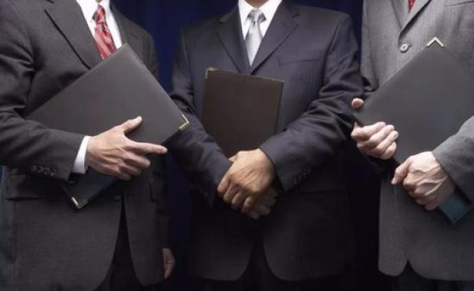 中辦印發《干部選拔任用工作監督檢查和責任追究辦法》