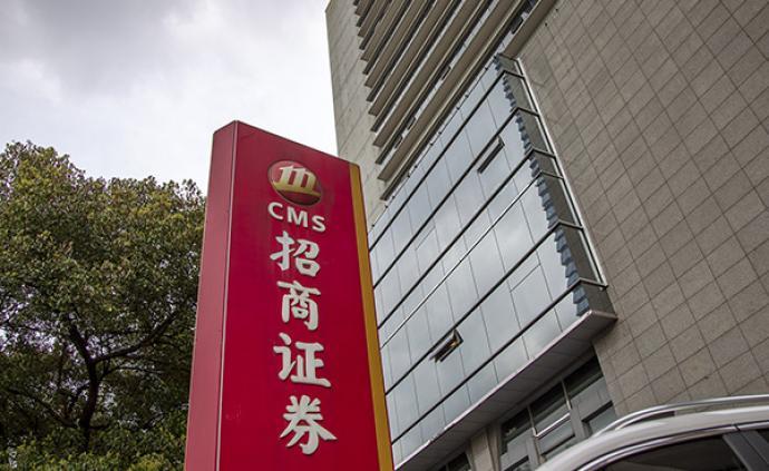 招商證券香港被譴責:未履行保薦人責任,被罰2700萬港元