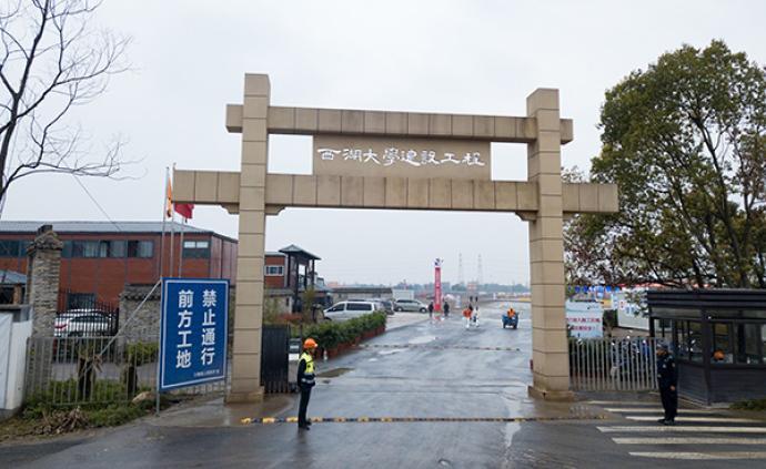 西湖大學累計獲協議捐贈金額超43億元,浙江河南企業家最多