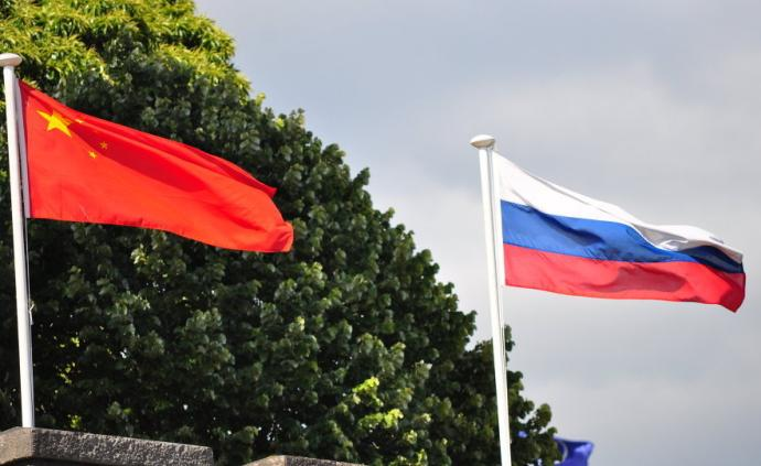 杨言宏论丨从地区合作看新时代中俄全面战略伙伴关系