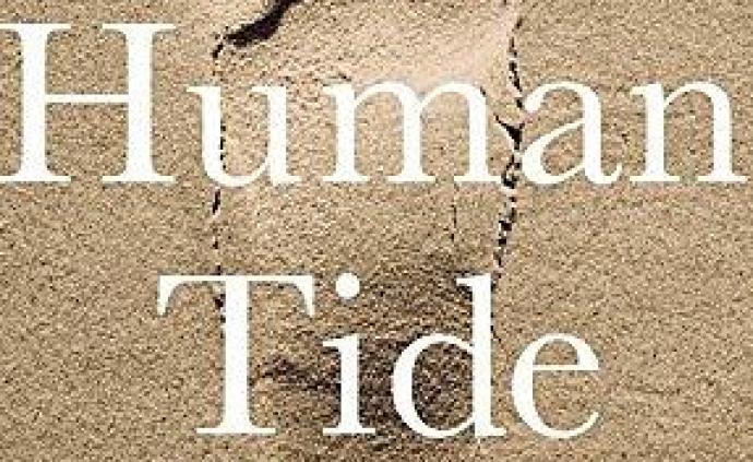 人口厄运:人类必将遭遇种族延续的危机吗?