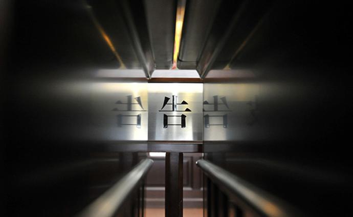 """""""小玩玩""""后被设?#38047;?#39575;签三百万借条,上海一套?#21453;?#22242;伙被诉"""