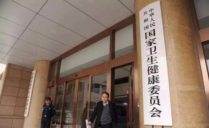 卫健委曝光卫生违法酒店,已责令25868家单位整改