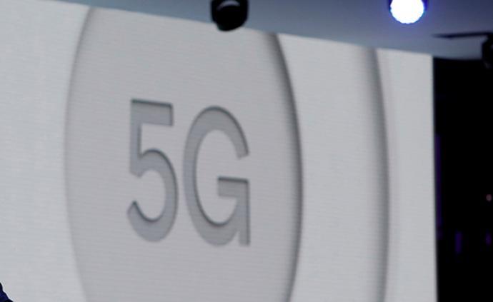 """上海將發布5G相關工作實施意見,將實現""""三個千億""""目標"""