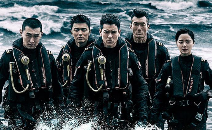 《緊急救援》定檔明年春節,這會是下一個《紅海行動》嗎