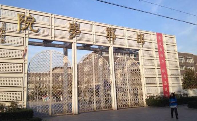 因缺課嚴重等問題,河北邯鄲學院一次清退75名大學生