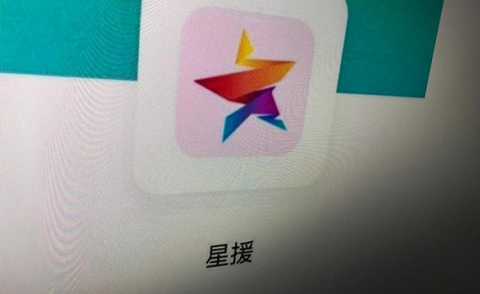 中國藝術報:靠刷流量刷出的知名度只是空中樓閣