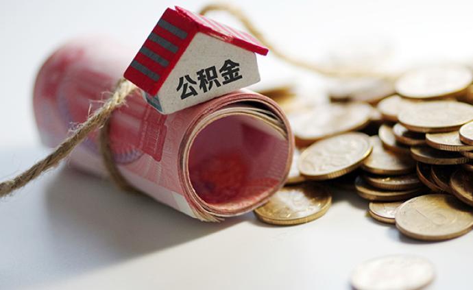 多地提升住房公积金缴存基数上限,鼓励提取公积金用于租房