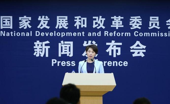 国家发改委:加快上海自贸区新片区建设,打造特殊经济功能区