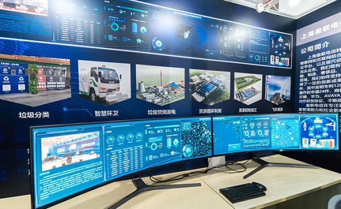 让机器人上门回收垃圾,上海发布第二批AI应用场景等待揭榜
