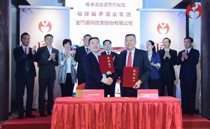 闽台70后县市长福州同台,两地一系列合作举措紧随而至