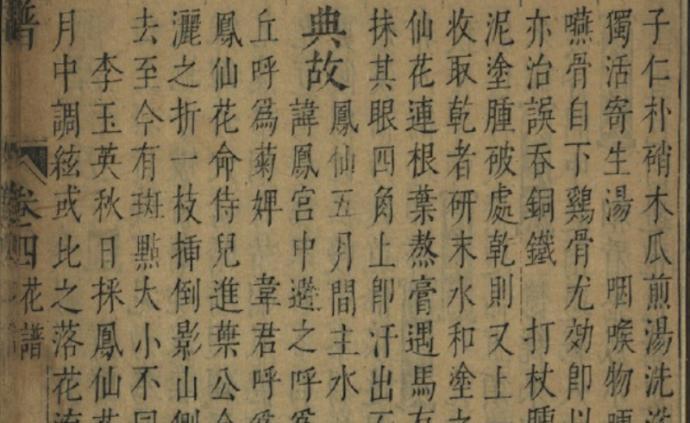 """熊国祯先生的""""编辑风尚"""""""