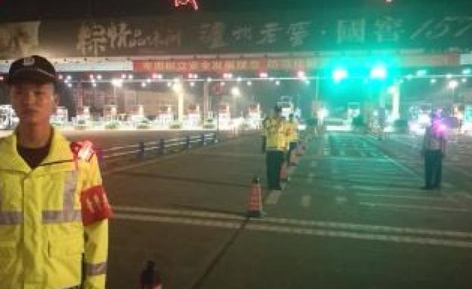 四川交通厅:受地震影响部分高速关闭,在建项目暂无人员伤亡