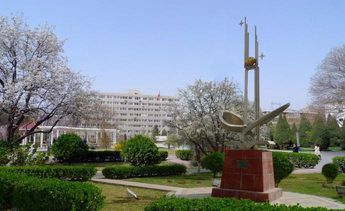 教育部批复:甘肃政法学院正式更名为甘肃政法大学