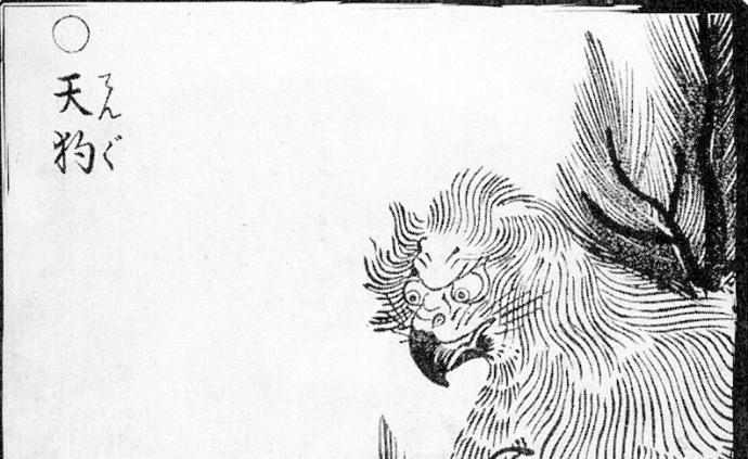 """關于""""神隱""""的傳說:小心被妖怪抓走"""