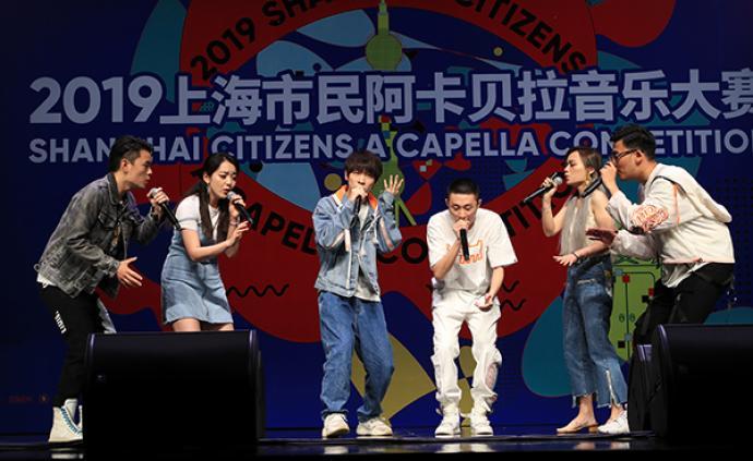 从翻唱到原创,阿卡贝拉音乐节让纯人声无伴奏合唱玩出花样