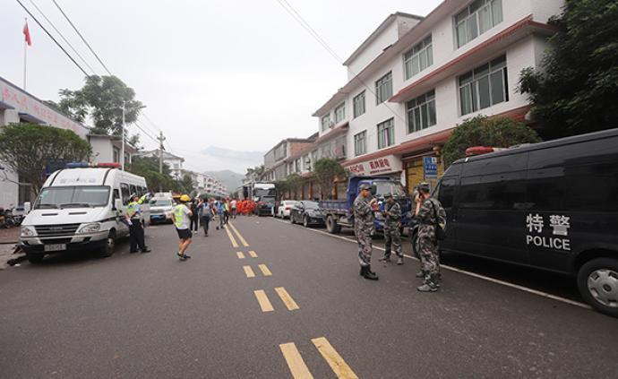 四川宜宾11.6万户投保地震巨灾险,保险金额29.4亿元