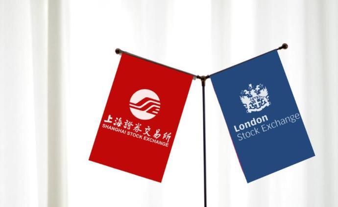 沪伦通正式启动,外交部:有助于推动构建开放型世界经济