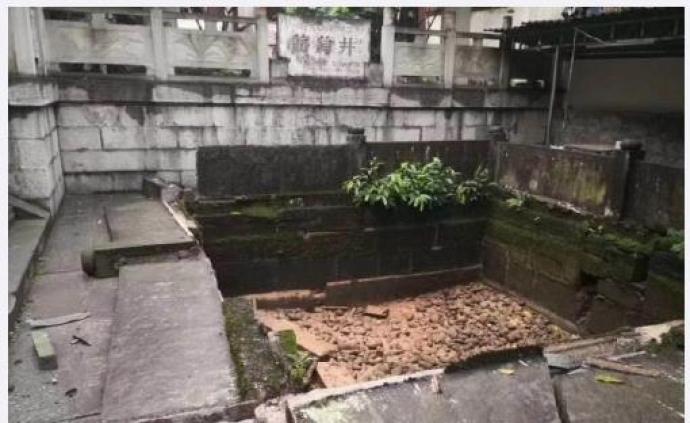 四川长宁地震后古葡萄井干涸,名小吃葡萄井凉糕受到影响