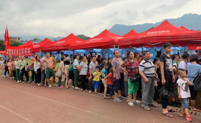 应急管理部:中国地震局派80人赴四川长宁地震灾区开展工作