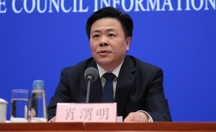 国家发改委原西部开发司副司长肖?#27982;?#20986;任区域开放司负责人