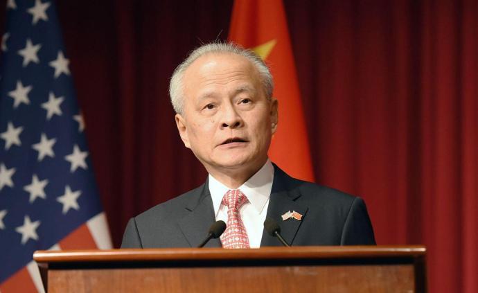 駐美大使崔天凱:中美必須對兩國關系未來作出正確戰略判斷