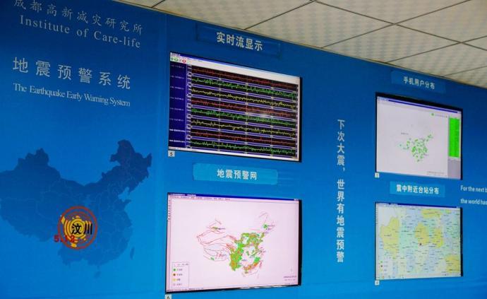 浙江正在建设地震预警系统,预计2021年建成114个台站