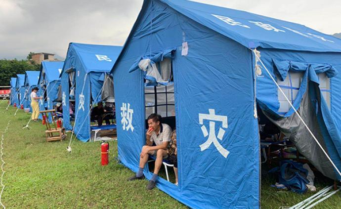 四川长宁县应急管理局:灾区救援力量已经饱和,正在劝返