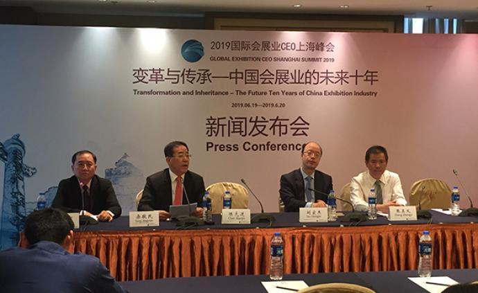 上海会展业白皮书:进博会带动会展相关产业收入超1400亿