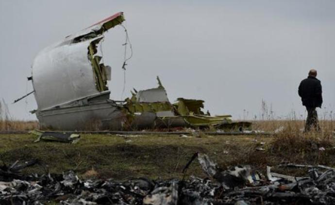 四名嫌疑人因涉嫌击落马航MH17被起诉