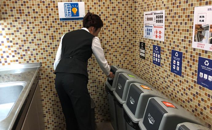 上海环球金融中心把垃圾分为了七类?不同可回收物都要分开扔