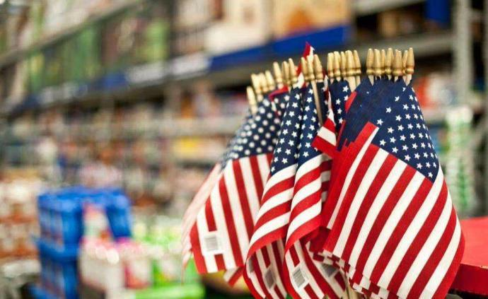 西方舆论强烈批评美国贸易政策:强征关税破坏规则扰乱秩序