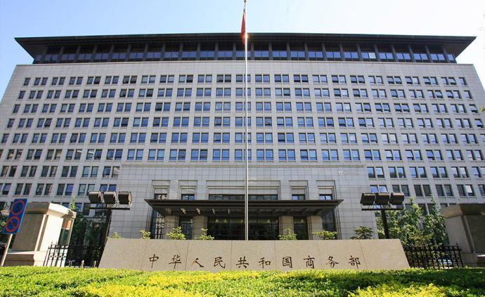 商务部:对WTO专家组终止美诉中技术许可措施案审理表欢迎