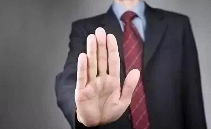 全國律協通報維權懲戒典型:一家違規律所被整體取消會員資格