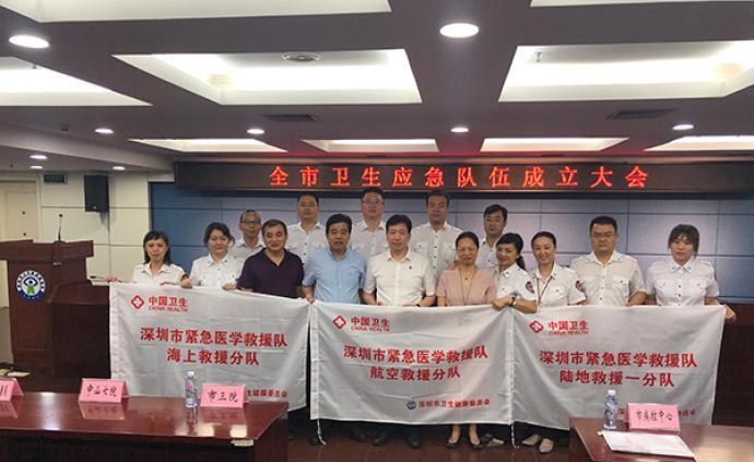 深圳衛健委新動作:成立三大專業應急隊伍,首次納入移動醫院