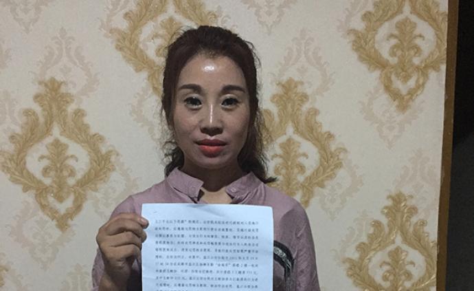 """成都市民""""打5元麻將被拘15日""""續:公安局被判賠四千七"""