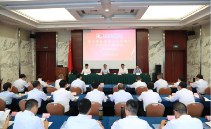 茅臺高管幾乎全員來到中國浦東干部學院受訓:解決能力恐慌