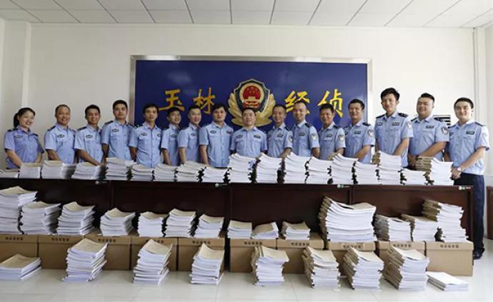"""广西玉林警方侦破""""斑美拉""""特大传销案:涉案金额高达43亿"""