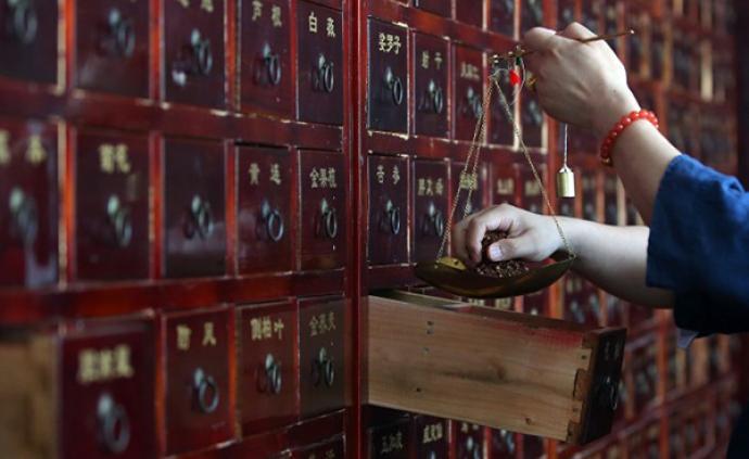 香港特区政府设立的中医药发展基金正式启动,规模5亿港元