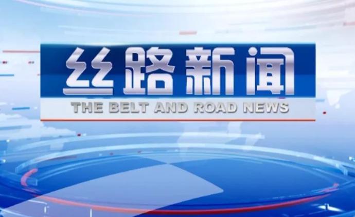 傳媒湃|陜西衛視改版升級,《絲路新聞》等十檔節目煥新登場