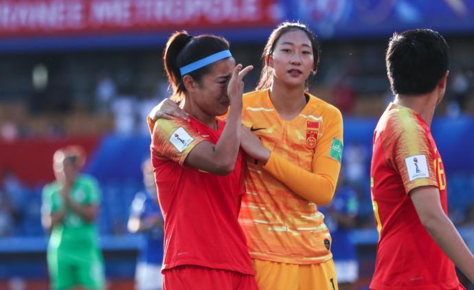 中国女足泪别世界杯八强:尽力就好,但还是会有遗憾