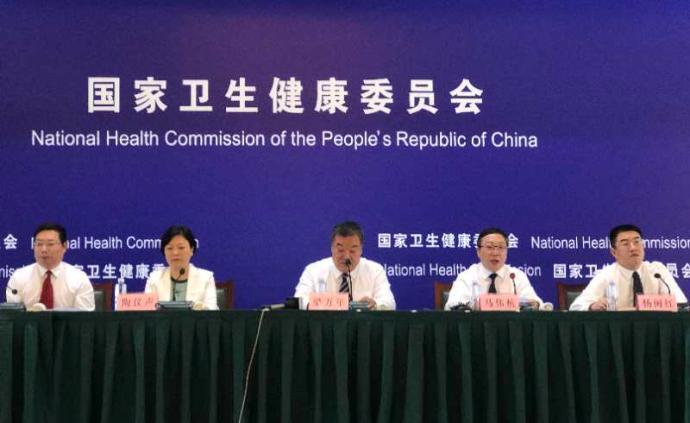 卫健委:4年11个省份综合医改规定动作和自选动作有亮点