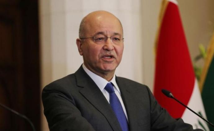 伊拉克总统:不允许美军利用伊领土发起对伊朗的攻击