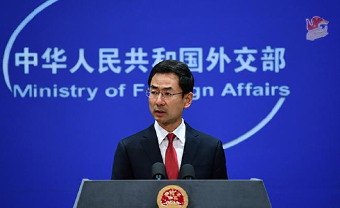 外交部:打贸易战加征关税损人害己,根本解决不了问题