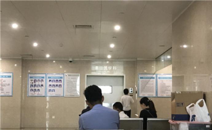 凌晨3點送宵夜,杭州一兼職外賣小哥遭搶劫割喉