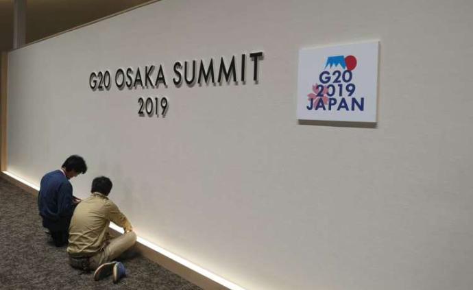 如何認識G20的重要性:不完美,但也不是清談館和照片秀