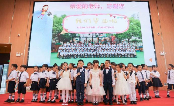 白玉新村幼兒園園長徐惠敏:愿你們用好奇的眼睛觀察了解世界