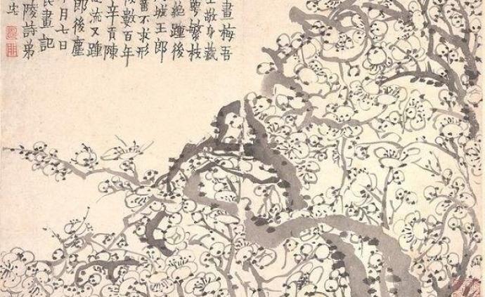 丹青中的書卷氣——關于江宏的《醉眼看丹青》