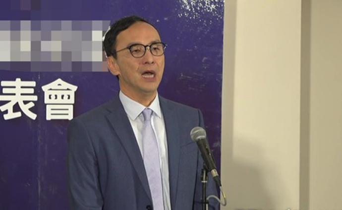 國民黨政見會朱立倫談教育:臺灣的技職教育已經走偏
